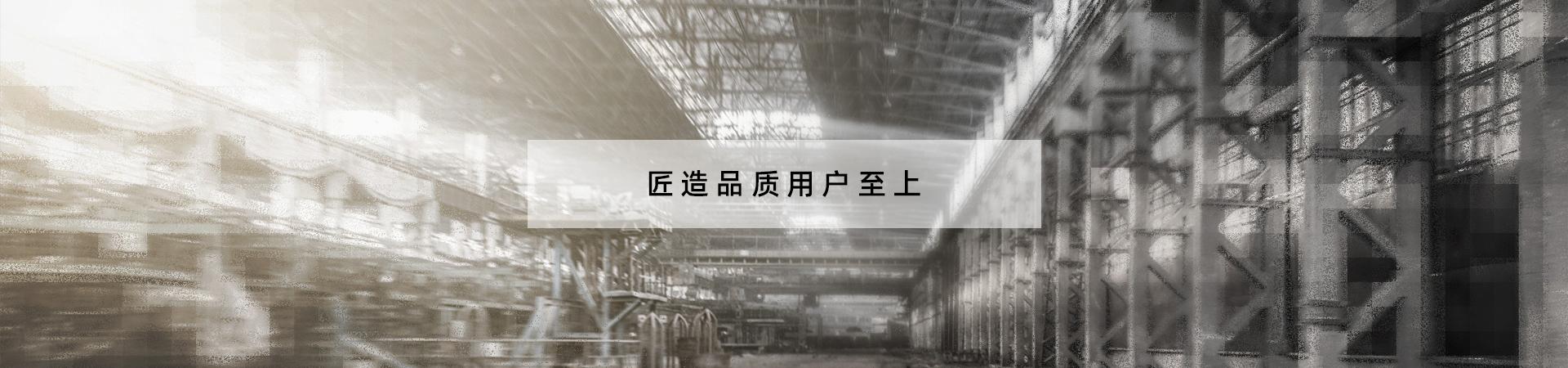 http://ubcen.com/data/upload/202004/20200429140725_165.jpg